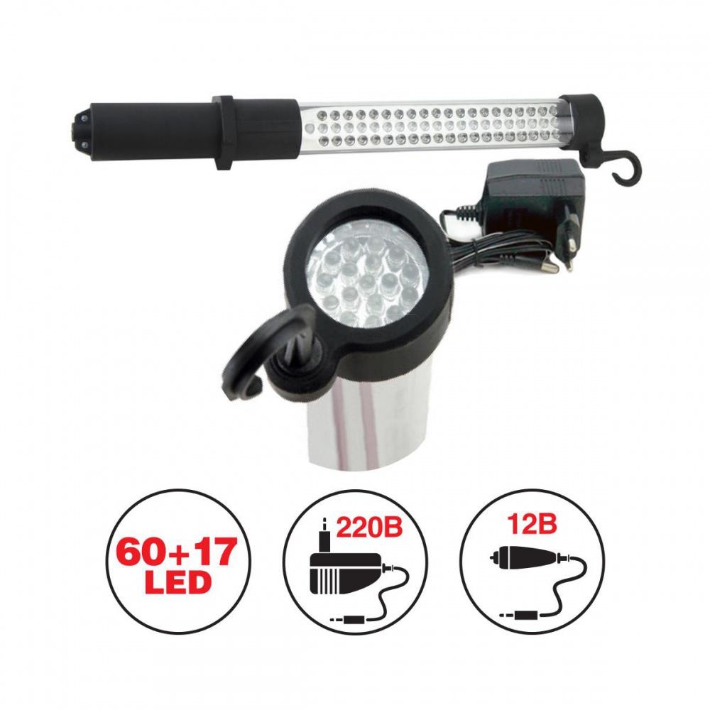 Переносной светильник диодный CD605D 60+17 светодиодов 220В/12В встроенный аккумулятор
