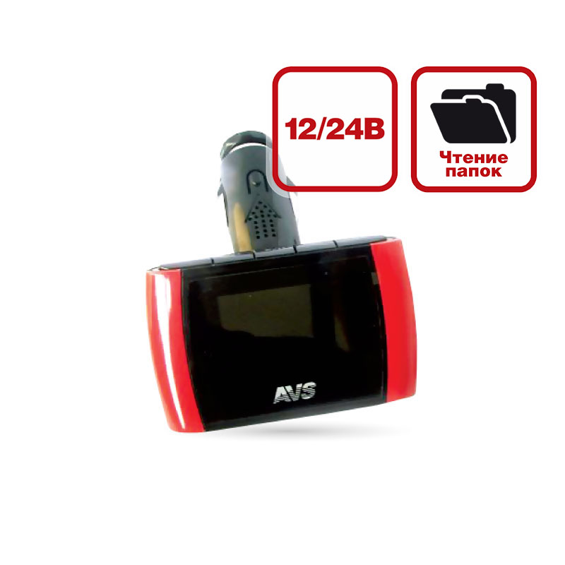 MP3 плеер + FM трансм с дисп и пульт AVS F708A