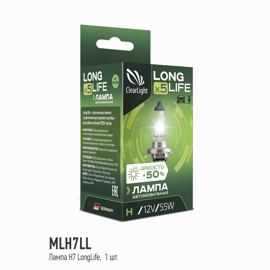 Лампа H7(Clearlight)12V-55W LongLife