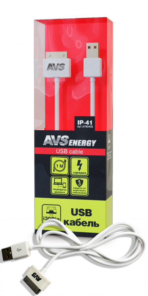 Кабель AVS для iphone 4(1м) IP-41