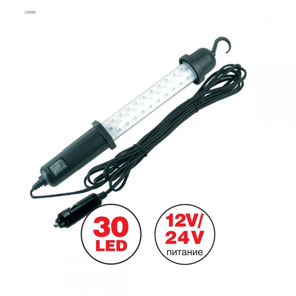 Переносной светильник диодный CD306D 30 светодиодов питание 12B