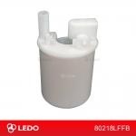 Фильтр топливный тонкой очистки 218LFFB - Hyundai Elantra, Coupe, Tiburon