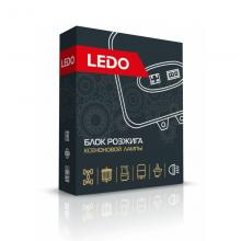 Блок розжига LEDO M4 D1/D2