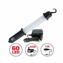 Переносной светильник диодный CD607A  60 светодиодов 220В/12В встроенный аккумулятор