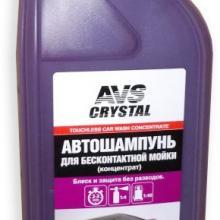 Автошампунь для бесконтактной мойки концентрат 1:4 1 кг.. AVS AVK-012