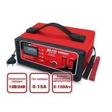 Зарядное устройство для автомобильного аккумулятора AVS BT-6025 10A 6/12V