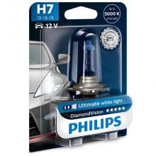 Лампа H7 Philips 12V 55W DIAMOND VISION 5000K блистер