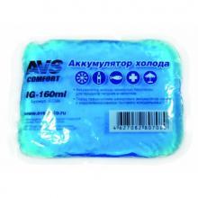 Аккумулятор холода AVS IG-160ml (мягкий)