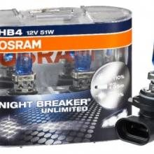 Автолампа HB4/9006 (51) P22d+110% NIGHT BREAKER UNLIMITED (евробокс, 2шт) 12V OSRAM