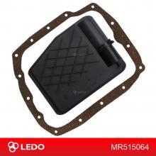 Фильтр АКПП с прокладкой поддона MR515064 на MITSUBISHI
