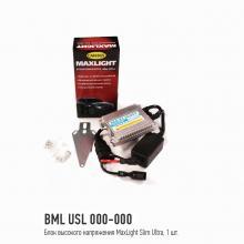 Блок высокого напряжения MaxLight Slim Ultra