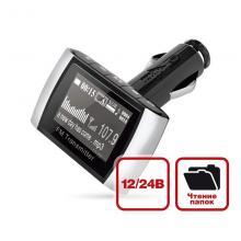 MP3 плеер + FM трансмиттер с дисплеем и пультом AVS F707A