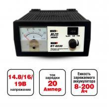 Зарядное устройство для автомобильного аккумулятора AVS BT-6030 20A 12V